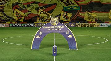 CBF muda horário da partida entre Sport e Grêmio na Ilha - Foto: Paulo Paiva/DP Foto